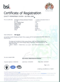 ISO9001認證證書