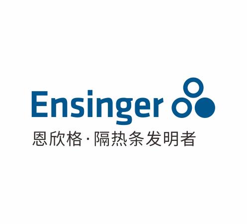 德國Ensinger集團